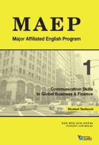 MAEP(Major Affiliated English Program). 1