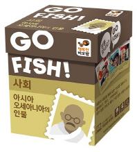 Go Fish 고피쉬 사회 아시아, 오세아니아의 인물