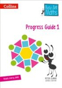 Busy Ant Maths -- Year 1 Progress Guide