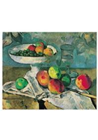 재원브로마이드. 33: 세잔/과일그릇 유리잔 사과가 있는 정물