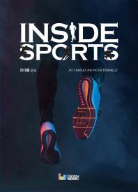 Inside Sports(인사이드 스포츠)