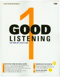 Good Listening. 1