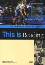 김경숙의 This is Reading 초급. 3(Wonderful People)