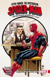 피터 파커: 스펙태큘러 스파이더맨 Vol. 1