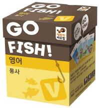 Go Fish 고피쉬 영어 동사