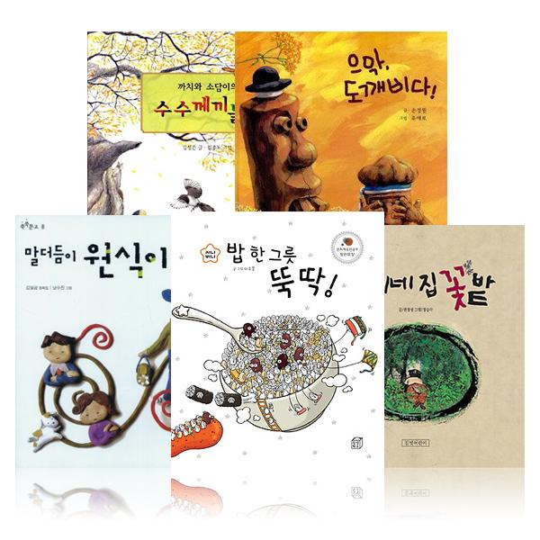 교과서 수록도서 2학년 1학기(전5권)