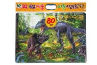 공룡 대격돌(80조각)