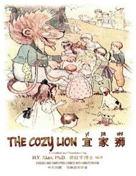 The Cozy Lion (Simplified Chinese)