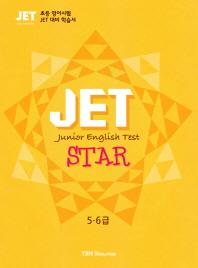 JET STAR 5 6급