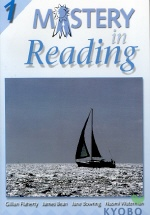 Mastery in Reading 1