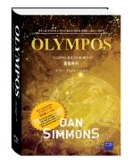 OLYMPOS(올림포스)