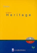 감염내과(Heritage 6)