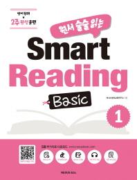 원서 술술 읽는 Smart Reading Basic. 1