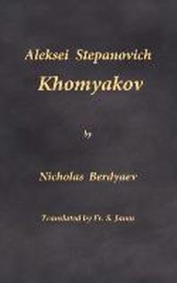 Aleksei Stepanovich Khomyakov