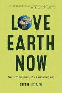 Love Earth Now