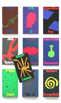 열린책들 창립 35주년 기념 세계문학 중단편세트(MIDNIGHT 세트)