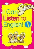 I CAN LISTEN TO ENGLISH. 1