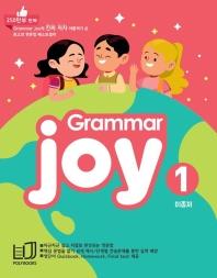 폴리북스 Grammar Joy. 1