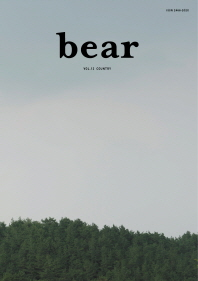 베어(Bear) Vol. 12: Country