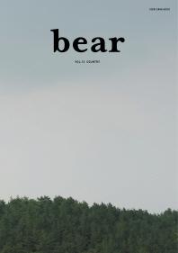 베어(Bear) Vol. 12: Country