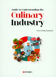 Guide to Understanding the Culinary Industry