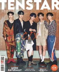 텐아시아 10 Star 매거진(2020년8월호)