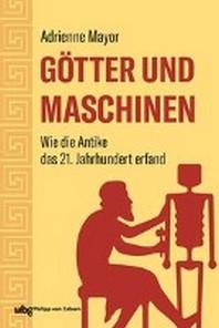 Goetter und Maschinen