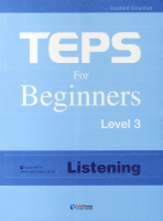 TEPS FOR BEGINNERS LEVEL. 3: LISTENING