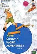 SUNNY'S WORD ADVENTURE 1(챈트와 함께)