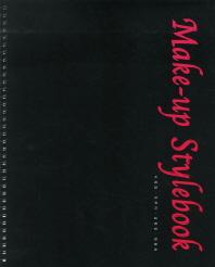Make up Stylebook