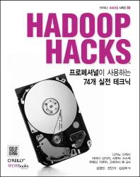 Hadoop Hacks