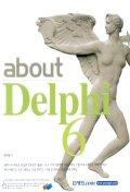 ABOUT DELPHI 6