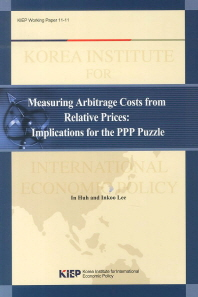 Measuring Arbitrage Costs from Relative Prices: Implications for the PPP Puzzle