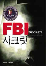 FBI 시크릿