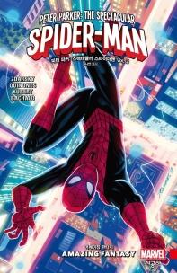 피터 파커: 스펙태큘러 스파이더맨 Vol. 2(완결)