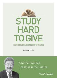 Study Hard to Give(공부해서 남 주자 영문판)