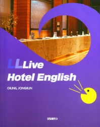 Live Hotel English