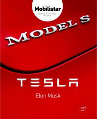 모빌리스타 테슬라(Mobilistar Tesla)