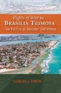 Rights of Way to Brasilia Teimosa