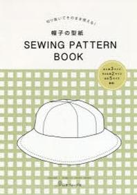 帽子の型紙 SEWING PATTERN