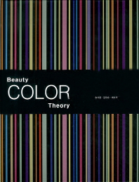 Beauty Color Theory