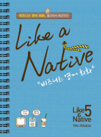 LIKE A NATIVE. 5