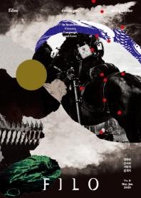 Filo(매거진 필로)(2019년 8호)(5/6월호)