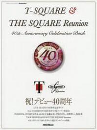 T-SQUARE & THE SQUARE REUNION 40TH ANNIVERSARY CELEBRATION BOOK SPECIAL ARTIST BOOK