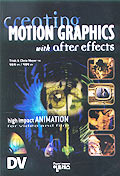 MOTION GRAPHICS WITH AFTER EFFECTS(CD-ROM 1장포함)