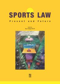 스포츠 로우(Sports Law)