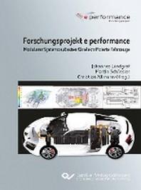 Forschungsprojekt e performance