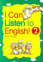 I CAN LISTEN TO ENGLISH. 2