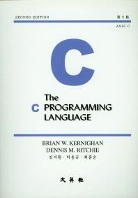 C 언어 프로그래밍