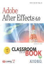 ADOBE AFTER EFFECTS 6.0(CD-ROM포함)